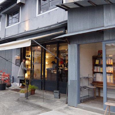 那須塩原 〜昔も今も変わらない「1988 CAFE SHOZO」