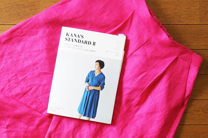KANA'S STANDARD2表紙